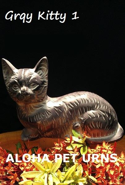 purina ha cat food